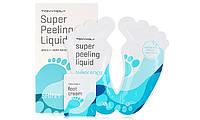 Супер Пилинг для ног TONYMOLY Shiny Foot Super Peeling Liquid