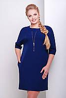 Женское темно-синее батальное платье ЭЛИКА-Б Glem 50-54 размеры