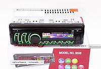 Магнитола автомобильная Pioneer 8506 USB + RGB подсветка + Fm + AUX + пульт