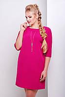 Женское батальное платье ЭЛИКА-Б фуксия Glem 50-54 размеры