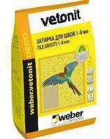 Затирка для швів Weber Vetonit Deco 2 кг