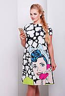 Женское батальное платье ТАЯ-3Б Glem 50-52 размеры