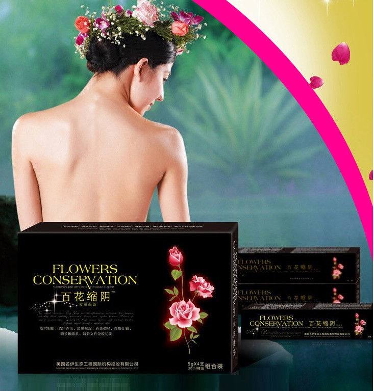 Интимный гель Flowers 5шт для восстановления вагинальной молодости, эластичности и сексуальности