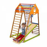 Спортивный уголок для детей деревянный KindWood