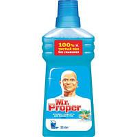 Средство для мытья пола (Mr. Proper, 500мл, океан, s.71131)