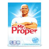 Чистящий порошок (Mr. Proper, отбеливающий эфект, 400г, s.31685)