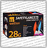 Безопасные одноразовые ланцеты Wellion Calla 28G, 200 шт.