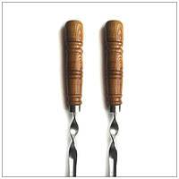 Шампур - уголок с деревянной ручкой, 70 см