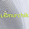 Антимоскитная сеть для коляски универсальная (на резинках), фото 2