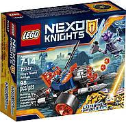 LEGO Nexo Knights (70347) Самохідна артилерійська установка королівської гвардії