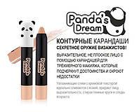 Tony Moly Panda's Dream Contour Stick  Стик для контурирования лица 02. Concealer Tony Moly