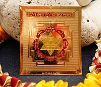Янтра Шри Ганеш / Shri Ganesh