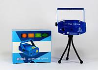 Диско лазерный проектор LASER YX-09A