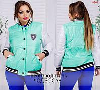 Оригинальная куртка бомбер на кнопках в американском стиле батал большие размеры