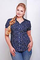 Женская темно-синяя блуза большого размера ЯКИРА-Б  Glem 50-54 размеры