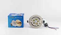 Лампочка LED LAMP 5W Врезная круглая точечная 1402