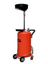 Оборудование для замены масла, Устройство для слива масла, Bahco, BOD8901