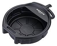 Оборудование для замены масла, Oil drain pan, Bahco, BOD1016