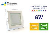 Светодиодный светильник со стеклом 6w LEDLIGHT (аналог AL2111) 3000К/4000К