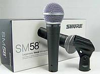 Микрофон SHURE SM-58(MIC)