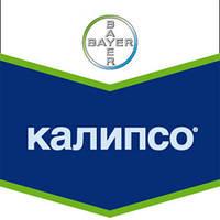 Инсектицид Байер Калипсо® - 1 л, КС