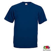 Футболка 'Valueweight T', Королевский синий, с нанесением логотипа, 061036032