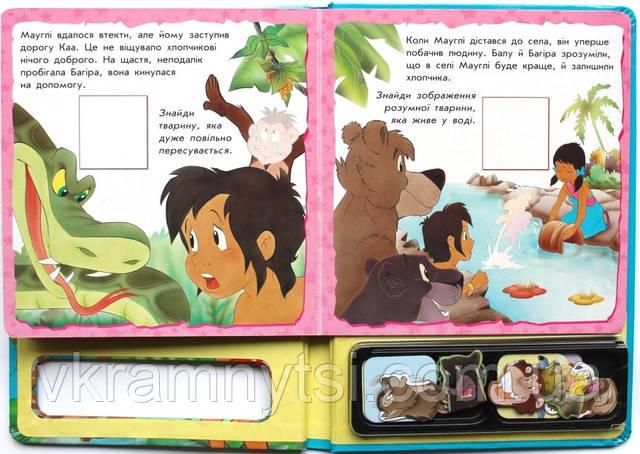 Лучшие детские книги купить с доставкой в Киев, Украина