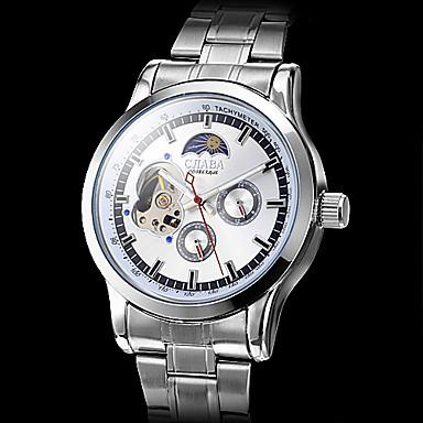 5099e36b0103 Мужские механические часы Слава автоподзавод  продажа, цена в ...
