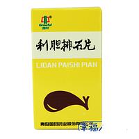 Ли Дань Пай Ши Пянь (Li Dan Pai Shi Pian)- таблетки от желчекаменной болезни 0.25g*100шт.