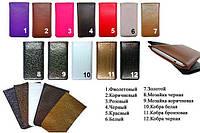 Чехол - карман для Asus Zenfone 4 Selfie Pro (ZD552KL)