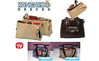 Органайзер для женской сумки Kangaroo Keeper (2 шт в наборе)