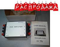 Усилитель напряжения RGB XM-01. РАСПРОДАЖА