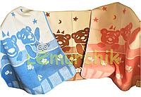 Шерстяное детское одеяло Люкс в сумке 100х140 см, цвет на выбор