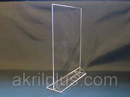 Подставка под полиграфию А4 формата вертикальный двусторонний на треугольной прозрачной ножке