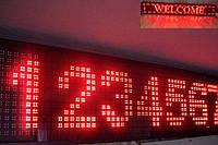 Бегущая строка LED 130*22