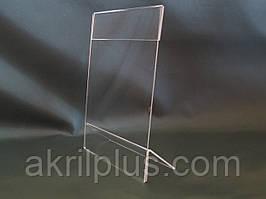 Менюхолдер А4 формата вертикальный односторонний