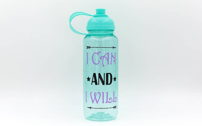 Пляшка для води спортивна 700 мл (тритан) мотивація