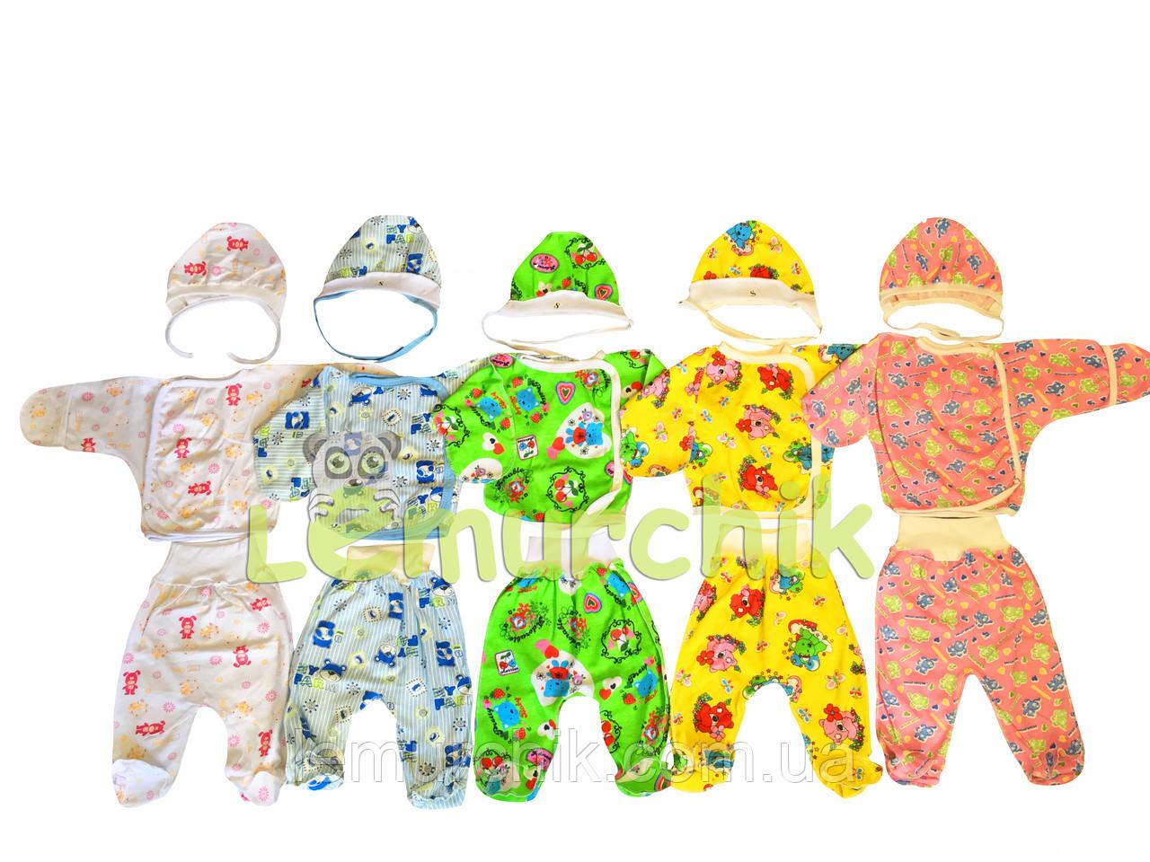 Комплект для новорожденного кулир (распашонка+ползунки+шапочка) 56 р