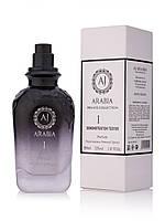 Тестер парфюмерной воды унисекс Aj Arabia Black Collection I (Адж Арабия Блэк Коллекшн 1) 50 м