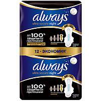 Always Ultra прокладки женские Night 12 Ultra Secure (12шт)