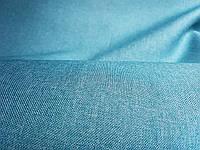 Саванна Аква обивочная ткань для мебели