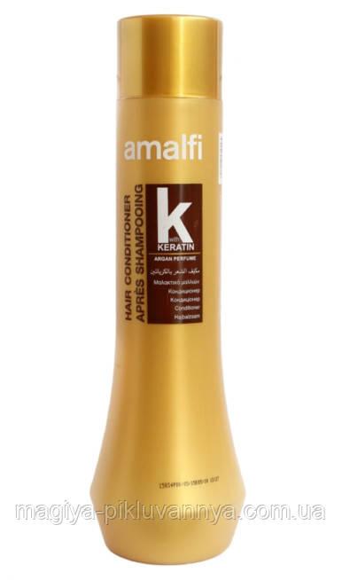 Amalfi Кондициорнер с Кератином и Аргановым маслом 1000 мл, арт.050205