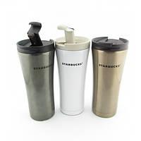 Термокружка стальная  Starbucks H-206