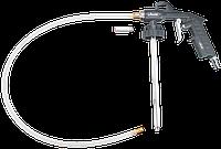 Нагнетатель смазки пневматический , ПИСТОЛЕТ, VIGOR, V4322