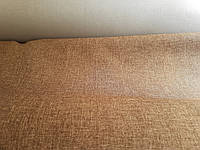 Саванна Gold Braun обивочная ткань для мебели