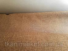 Етна Gold Braun оббивна тканина для меблів виробництво Туреччина