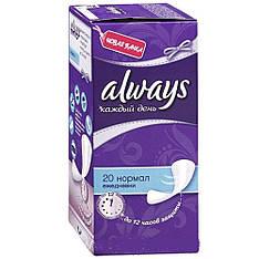 Always прокладки женские Ежедневки Нормал 20 (20шт)