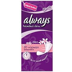 Always прокладки женские Ежедневки Нормал 20 DEO (20шт)