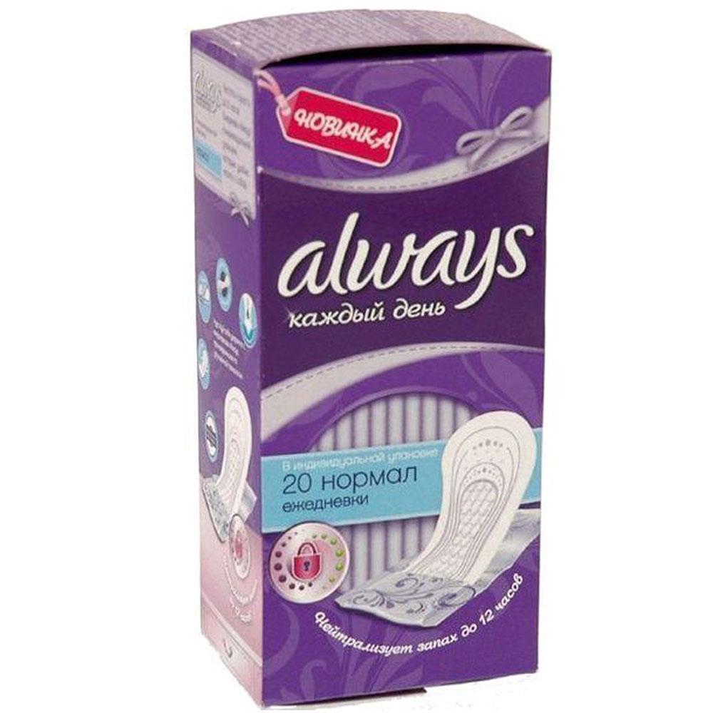 Always прокладки женские Ежедневки Нормал 20 в индивидуальной упаковке (20шт)