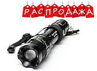 Тактический фонарик Police BL-8455. РАСПРОДАЖА